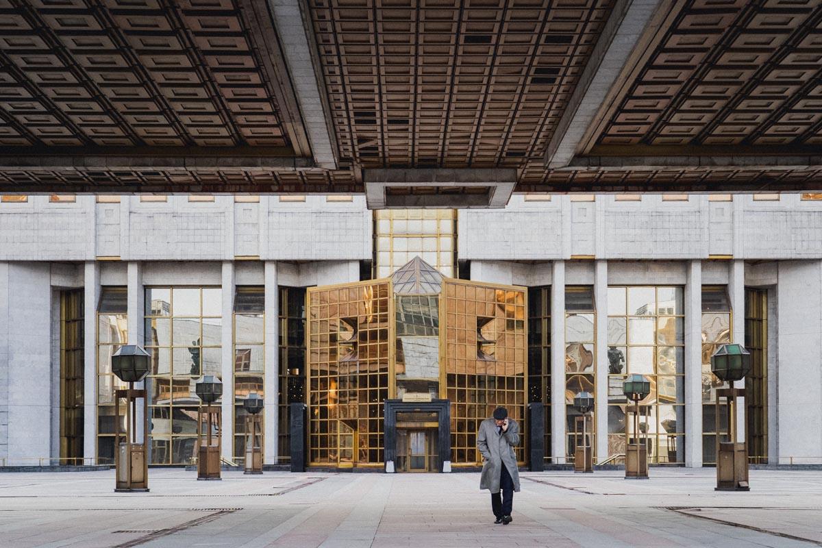 moskevska univerzita