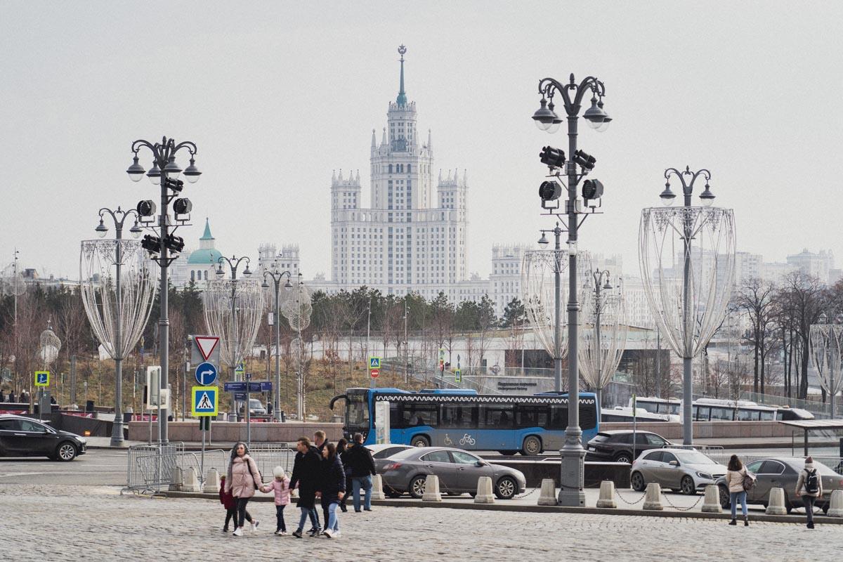 moskevská universita