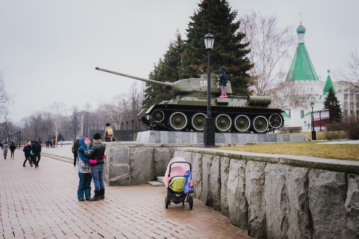 Ruské město