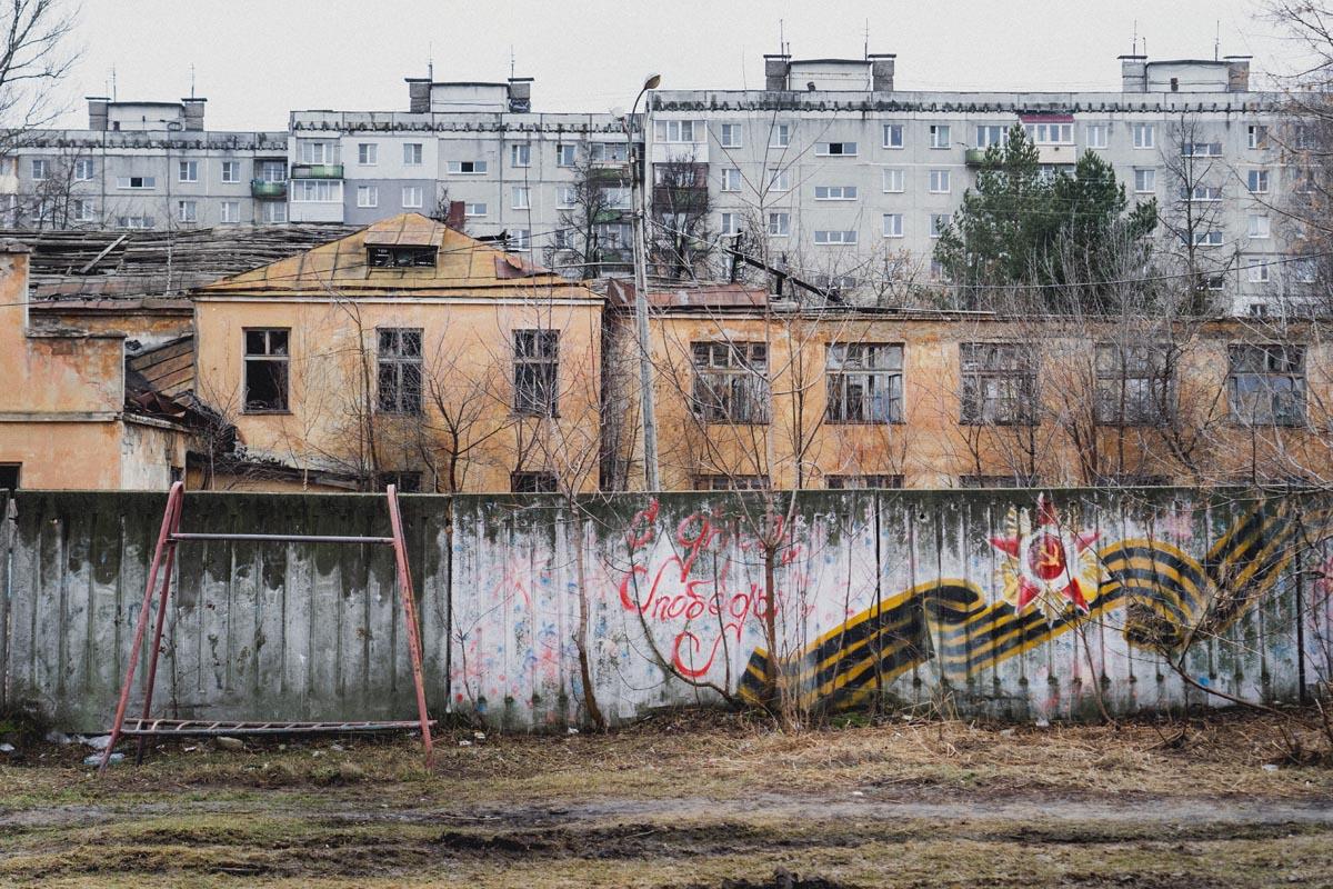 Paneláky v rusku