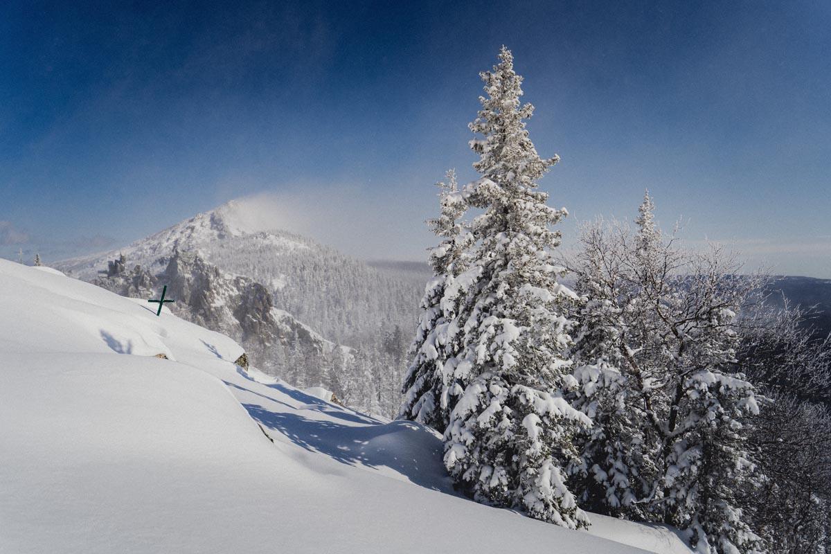 Ruské hory